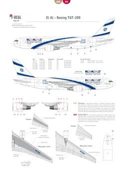 El Al - Boeing 767-200