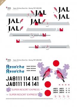 JAL Reso'cha (Purple) - Boeing 747-100/200