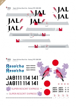 JAL Reso'cha (Violet) - Boeing 747-100/200