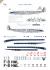 Air France - Lockheed L-1049 Constellation